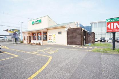 モスバーガー 新潟黒埼店の画像1