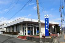 長野信用金庫柳原支店