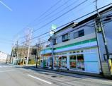 ファミリーマート 荻窪団地前店