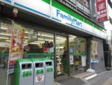 ファミリーマート 西日暮里二丁目店