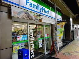 ファミリーマート 方南町駅前店の画像1
