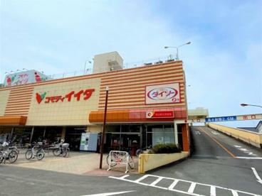 ダイソー/コモディイイダ新河岸店の画像1
