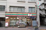 セブン-イレブン 東中野1丁目店