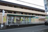 業務スーパー深大寺東町店