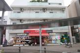 miniピアゴ布田駅前店