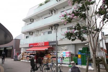 miniピアゴ布田駅前店の画像2