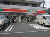 サンクス 横浜初音ケ丘店