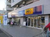 ゲオ東中野店