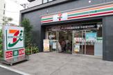 セブン-イレブン 東中野4丁目店