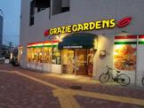 グラッチェガーデンズ 東中野店