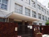 大阪市立田辺小学校