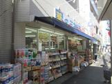 ミネドラッグ 中野鍋横店
