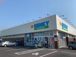 GENKY(ゲンキー) 芋島4丁目店の画像1