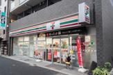 セブン-イレブン 中野大和町1丁目店