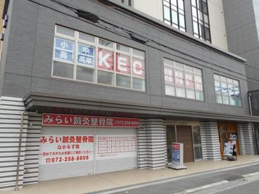 KEC近畿予備校なかもず本校の画像1