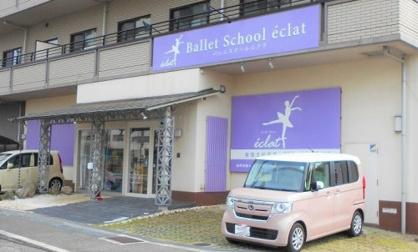 Ballet school の画像1