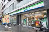 ファミリーマート 中野弥生町本郷通り店
