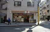 セブン-イレブン 中野弥生町2丁目店