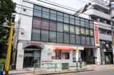 第一勧業信用組合 中野新橋支店