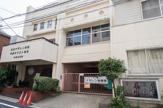 日本ナザレン教団中野教会附属幼稚園