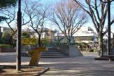 中野区立栄町公園
