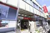 三菱UFJ銀行野方支店