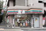 セブン-イレブン 中野江古田1丁目店