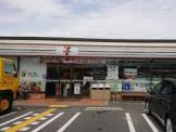 セブンイレブン 宇治槇島町大幡店