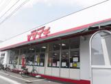ヤマイチ 北葛西店