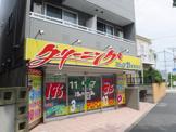 ステージ21 東葛西店