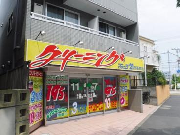 ステージ21 東葛西店の画像1