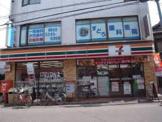 セブン-イレブン 中野江古田店