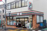 セブン-イレブン 中野鷺宮店