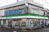 ファミリーマート 鷺ノ宮駅南店
