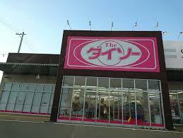 ザ・ダイソー ビバホーム柳津店の画像1