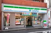 ファミリーマート 中野沼袋四丁目店