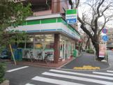 ファミリーマート 中野松が丘店