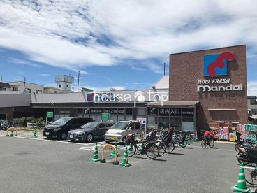 万代 西宮熊野店の画像1