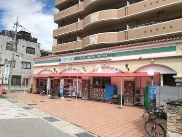 ローソンストア100 LS西宮瓦木町店の画像1