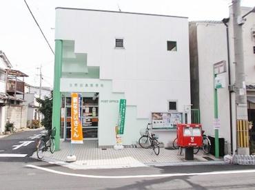 生野田島郵便局の画像1