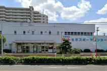 大阪市立生野スポーツセンター
