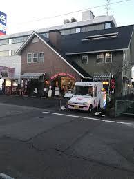 酒ゃビック 岐阜加納店の画像1