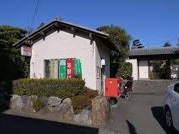 岐阜薮田簡易郵便局の画像1