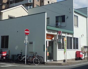 昭代郵便局の画像1