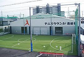 テニスラウンジ西岐阜の画像1