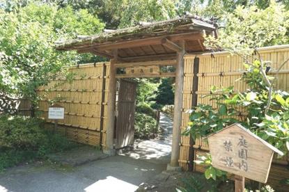 甘泉園公園の画像1