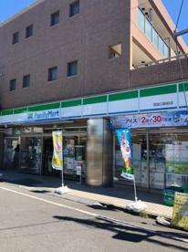ファミリーマート 西国立駅前店の画像1