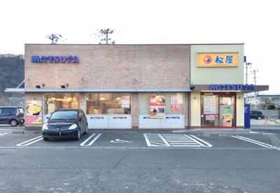 松屋 本内店の画像1