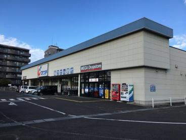 カワチ薬品 福島東店の画像1