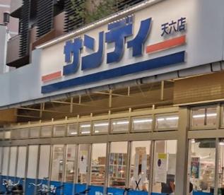 サンディ 天六店の画像1
